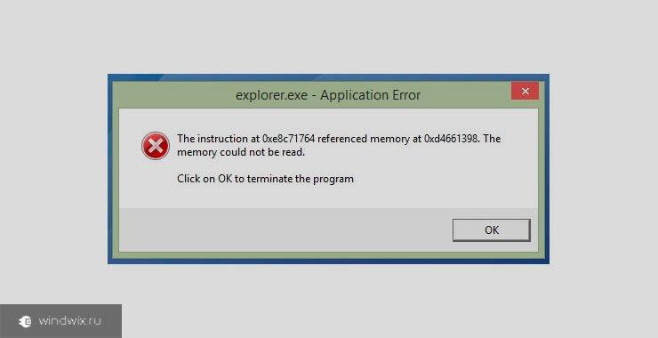 Почему возникает ошибка explorer.exe в Windows 7? Причины и их устранение