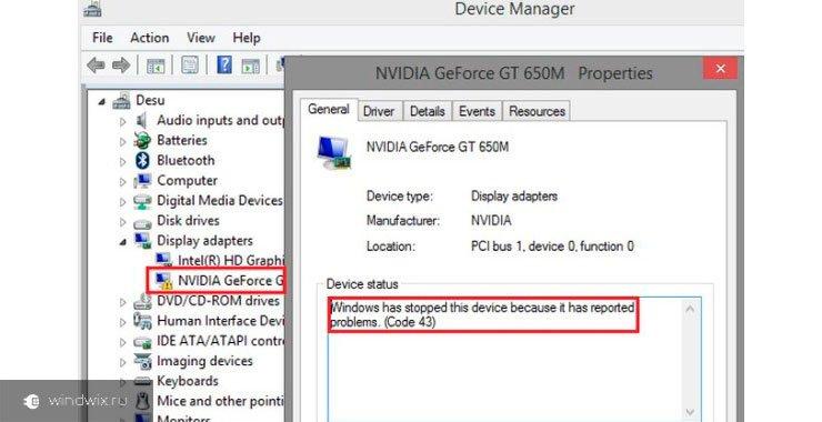 Почему возникает ошибка 43 видеокарта NVIDIA в Windows 7? Причины и их устранение