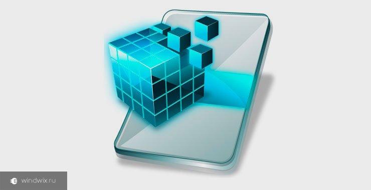 Как восстановить реестр windows 7 при помощи программы? Пошаговая инструкция