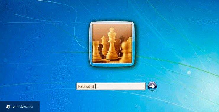 Пошаговая инструкция по установке пароля на ноутбук