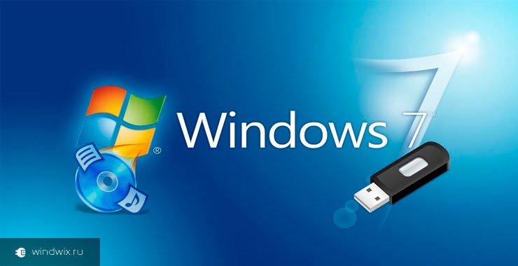 Почему выдает ошибку при установке Windows 7?  Основные причины и их устранение