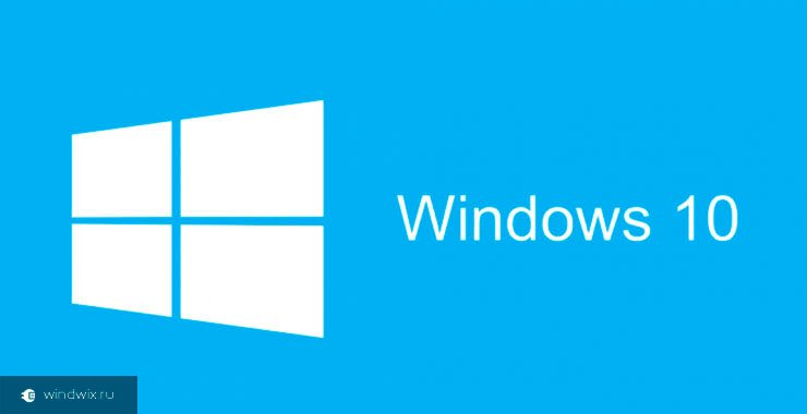 Как восстановить загрузчик Windows 10? Пошаговая инструкция