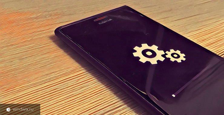 Как обновить windows на телефоне? Основной и альтернативный метод