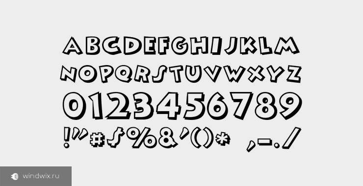 Два лучших способа окончательно удалить шрифты в windows 10
