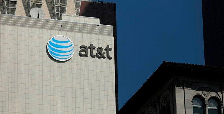 AT & T рассматривает продажу своего бизнеса в сфере внутренней безопасности Digital Life, так как на нем висит долг 85,4 миллиарда долларов США