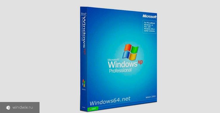 Какой лучше использовать активатор для Windows XP SP3