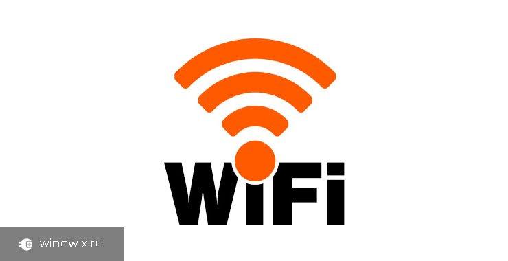 Как подключить и правильно настроить WiFi на ноутбуке в ОС Windows 7? Пошаговая инструкция