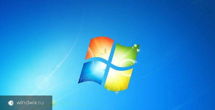 Лучшие способы обновления любых драйверов на Windows 7 бесплатно?