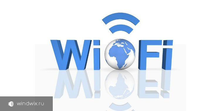 Как сделать точку доступа wifi на ноутбуке в ос Windows 7 различными способами