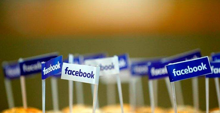 Facebook оштрафовал на 1,2 млн. Евро за якобы сбор личной информации от пользователей в Испании, которые затем могут быть использованы для рекламы
