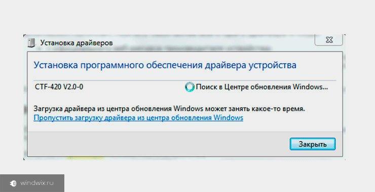 Как установить неподписанные драйвера в Windows 10 несколькими способами