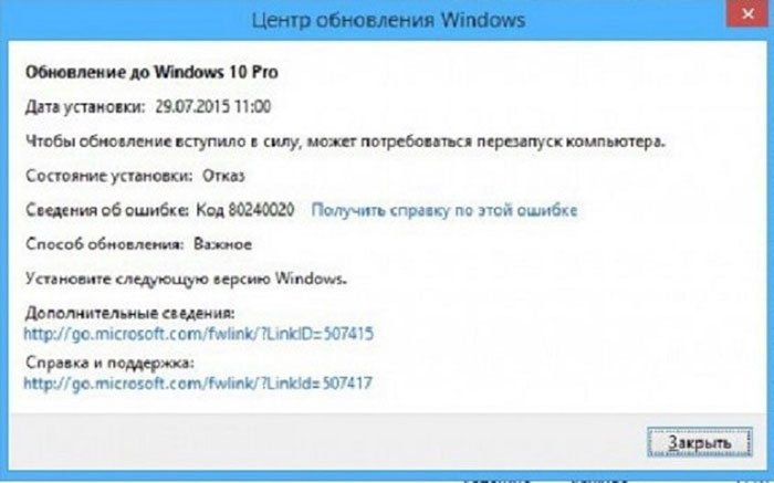 Установить центр обновления windows 7