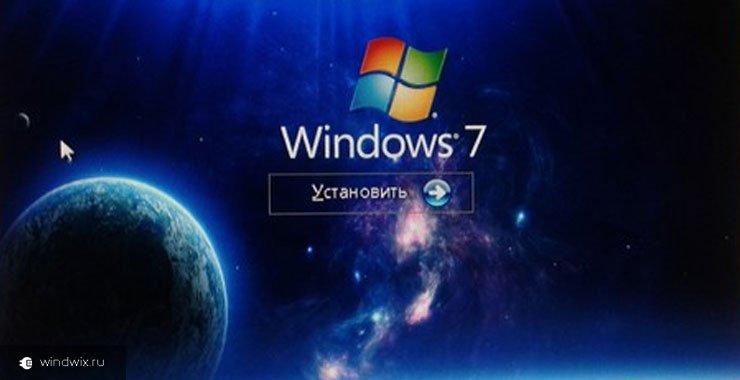 Переустановка windows на ноутбуке— пошаговая инструкция