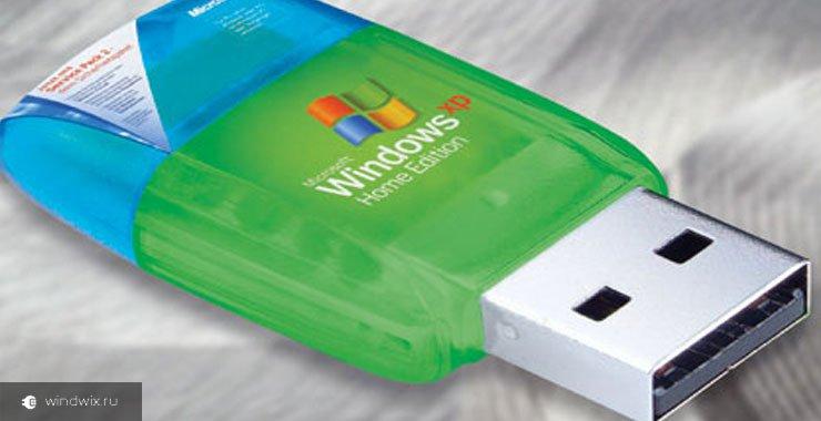 Как создать загрузочную флешку windows xp? Пошаговая инструкция