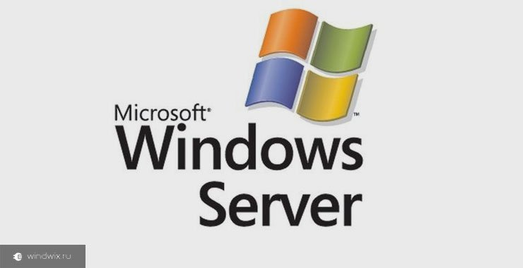 Как установить windows server 2012 r2? Пошаговая инструкция
