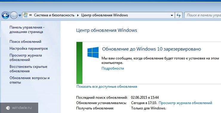 Почему через центр обновления не обновляется windows 10? Основные причины и варианты их устранения
