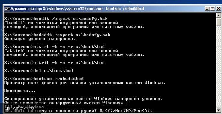 Как сделать полное восстановление dll файлов в windows 7? Пошаговая инструкция