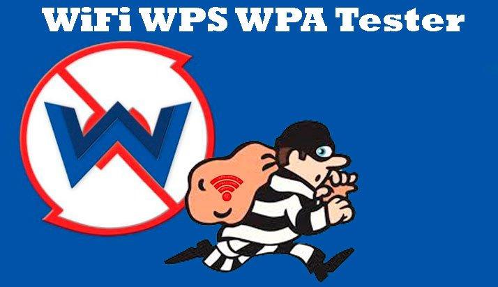 WIFI WPS WPA TESTER для проверки безопасности сети